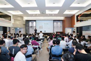 CBA首場區塊鏈課程說明會,超過200位區塊鏈愛好者齊聚