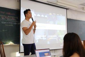 區塊鏈教學東吳場 X 新興產業帶給我的機會